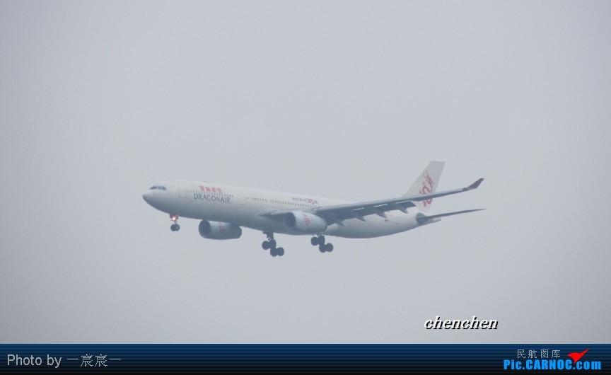 Re:[原创]CKG拍机 AIRBUS A330-300 B-HWH 中国重庆江北机场