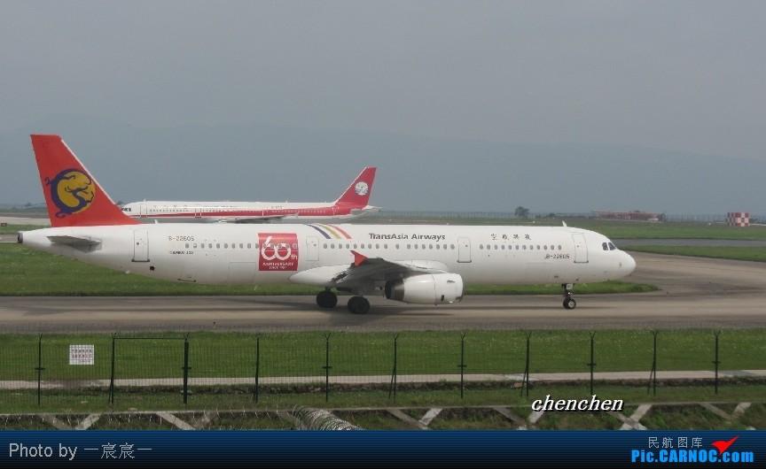Re:[原创]CKG拍机 AIRBUS A321-100 B-22605 中国重庆江北机场