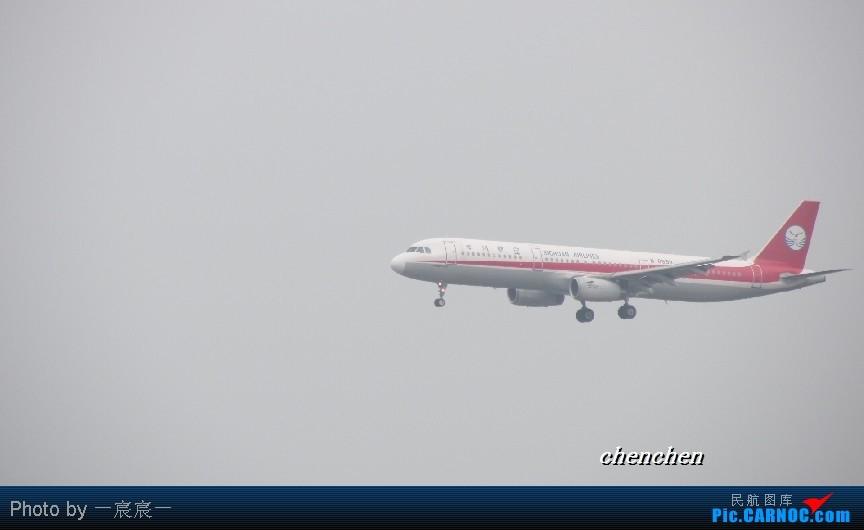 Re:[原创]CKG拍机 AIRBUS A321-200 B-6598 中国重庆江北机场
