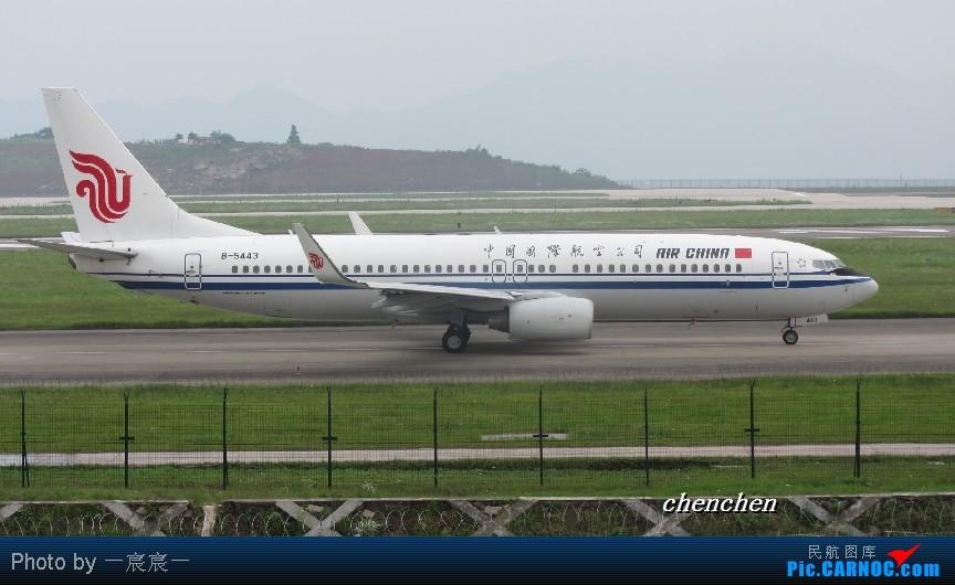 Re:[原创]CKG拍机 BOEING 737-800 B-5443 中国重庆江北机场