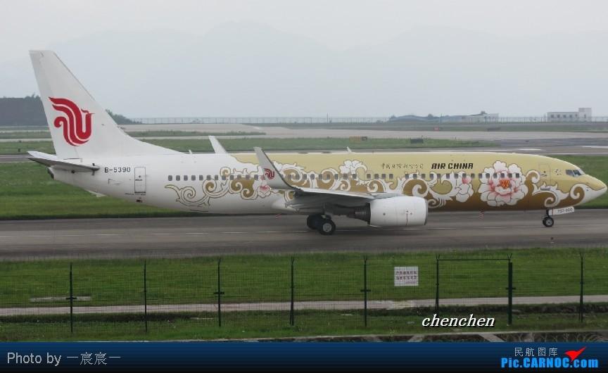 Re:[原创]CKG拍机 BOEING 737-800 B-5390 中国重庆江北机场