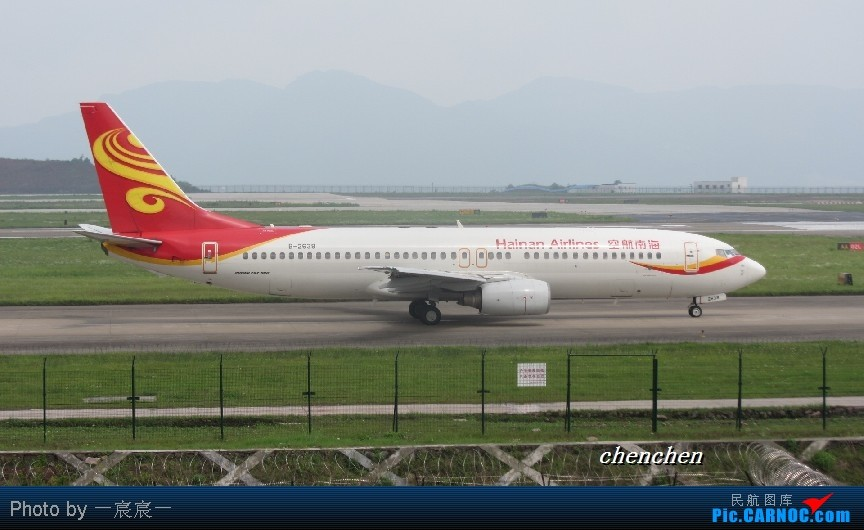 Re:[原创]CKG拍机 BOEING 737-800 B-2638 中国重庆江北机场