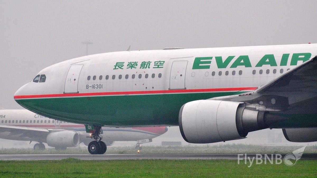 Re:[原创]【CTU】【成都飞友会】全日空NH948,等你很久了。大清早的冒这么大雨骑20公里我容易么我~~~新鲜出炉的图…… AIRBUS A330-200 B-16301 中国成都双流机场