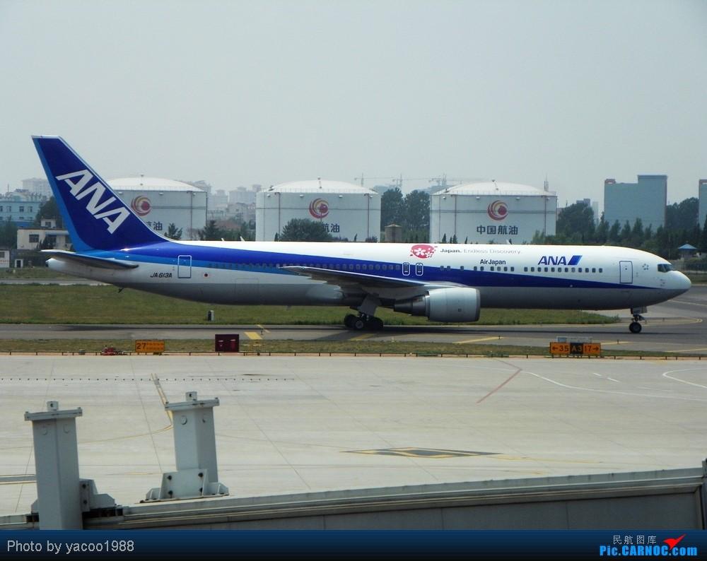 Re:【湖南飞友会】TAO-CSX,CZ3984,飞向长沙,B-6282,继续A320 BOEING 767 JA613A 中国青岛流亭机场