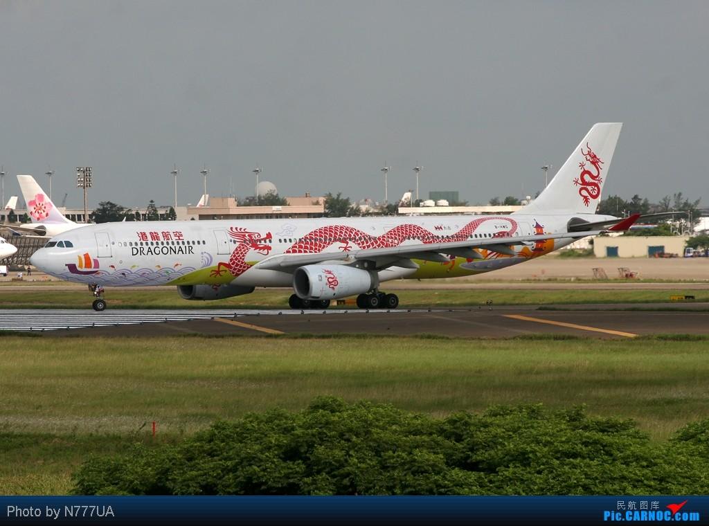 Re:[原创]最近拍的幾張 AIRBUS A330-300 B-HWG RCTP