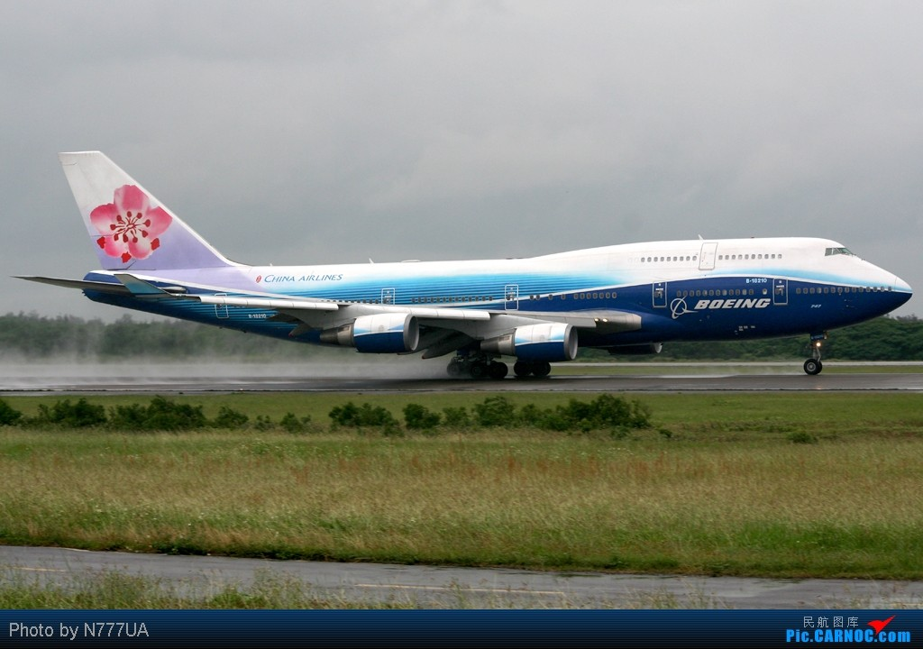 Re:[原创]最近拍的幾張 BOEING 747-400 B-18210 RCTP