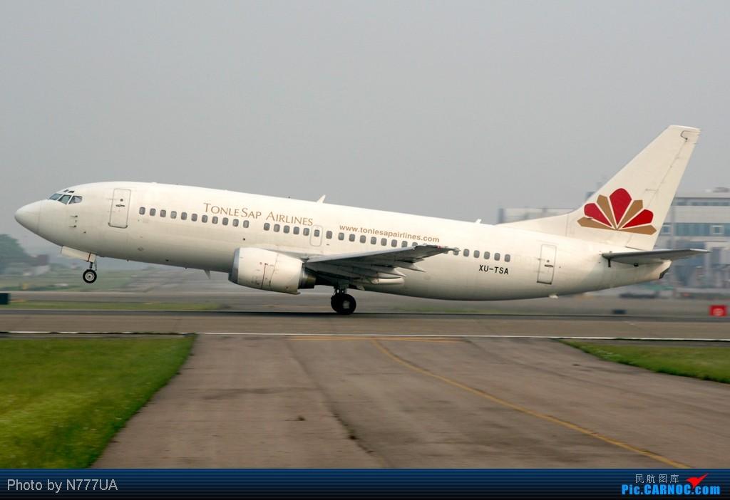 Re:[原创]最近拍的幾張 BOEING 737-300 XU-TSA RCTP