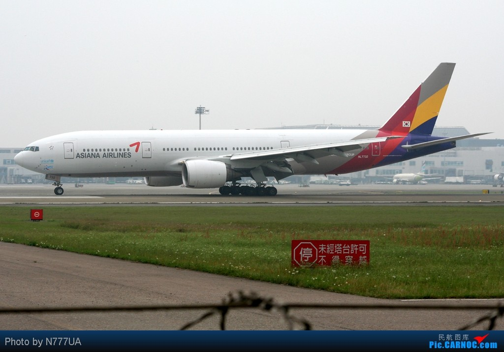 Re:[原创]最近拍的幾張 BOEING 777-200/ER HL7732 RCTP