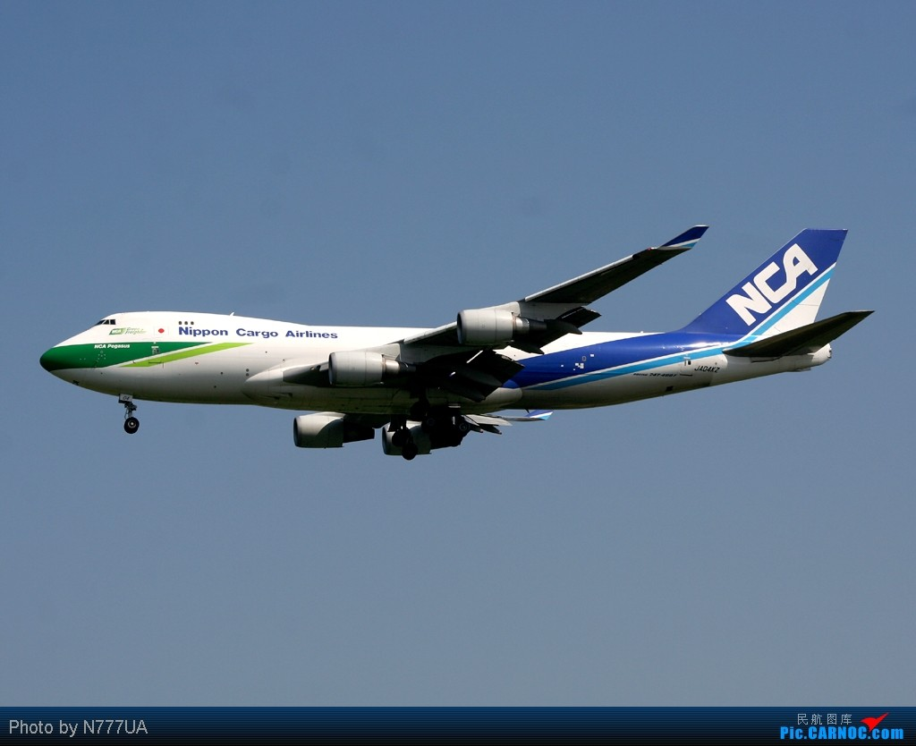 Re:最近拍的幾張 BOEING 737-400F JA04KZ RCTP