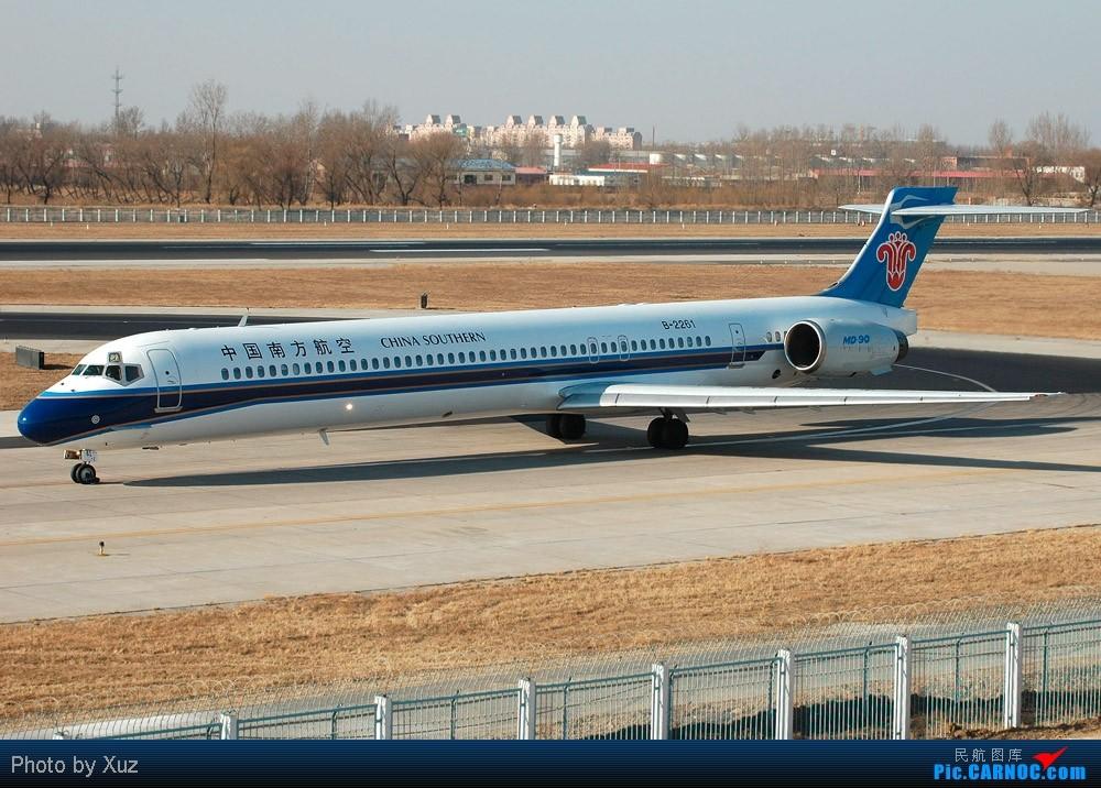 [原创]又一架MD90离开了.B2261正在去美国的路上 MCDONNELL DOUGLAS MD-90-30 B-2261 中国北京首都机场