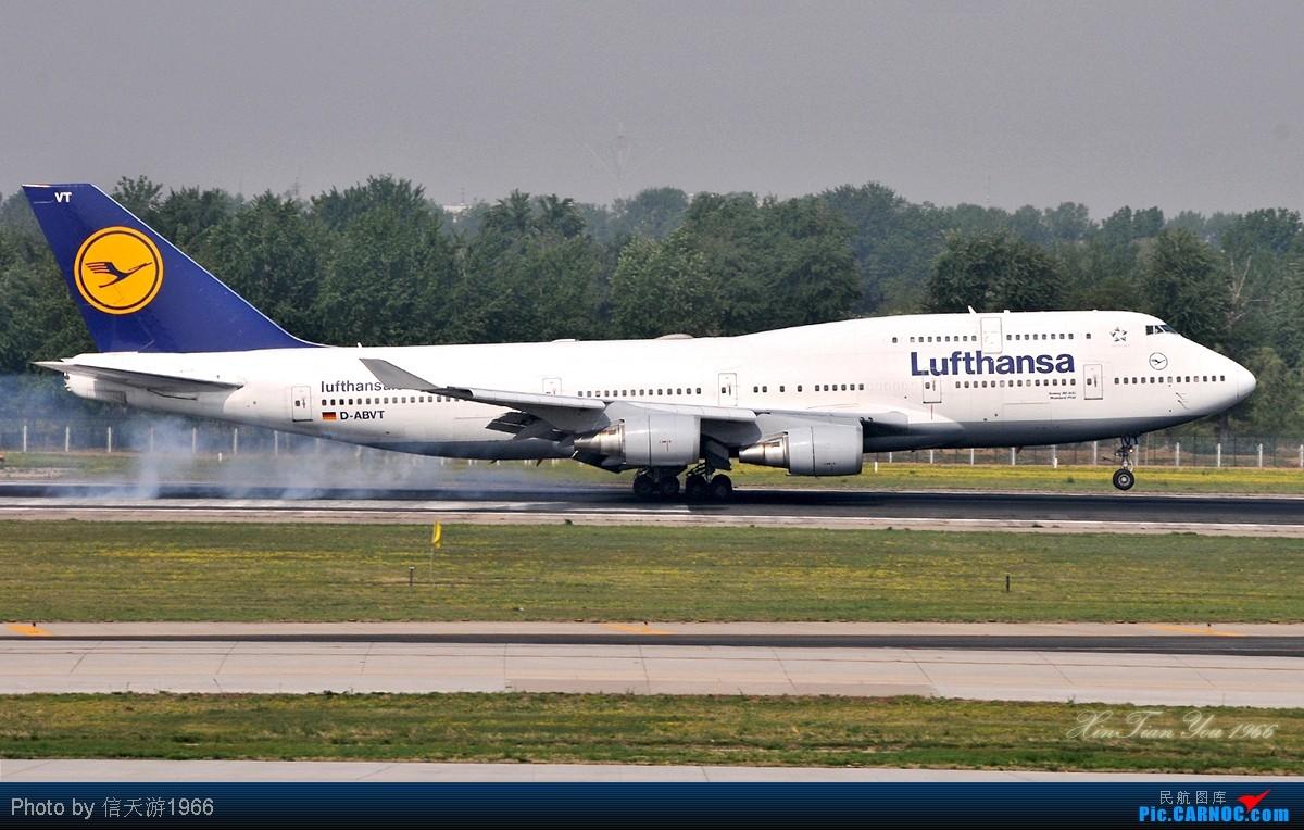 [原创]【信天游1966影像】谢谢大家的支持进入重型机行列 上一组重型机 BOEING 747-430 D-ABVT 中国北京首都机场