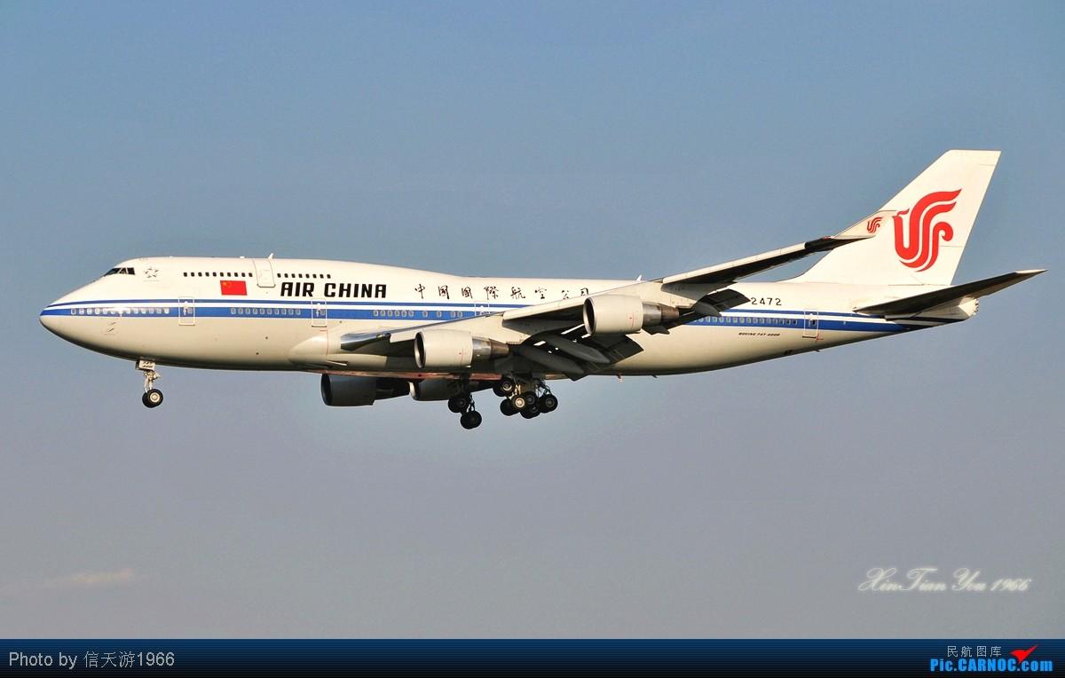 Re:[原创]【信天游1966影像】谢谢大家的支持进入重型机行列 上一组重型机 BOEING 747-400 B-2472 中国北京首都机场