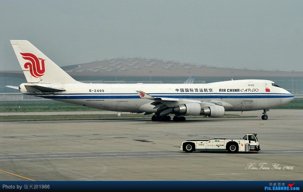 Re:[原创]【信天游1966影像】谢谢大家的支持进入重型机行列 上一组重型机 BOEING 747-400 B-2409 中国北京首都机场