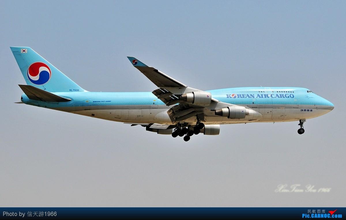 Re:[原创]【信天游1966影像】谢谢大家的支持进入重型机行列 上一组重型机 BOEING 747-400F HL7606 中国天津滨海机场