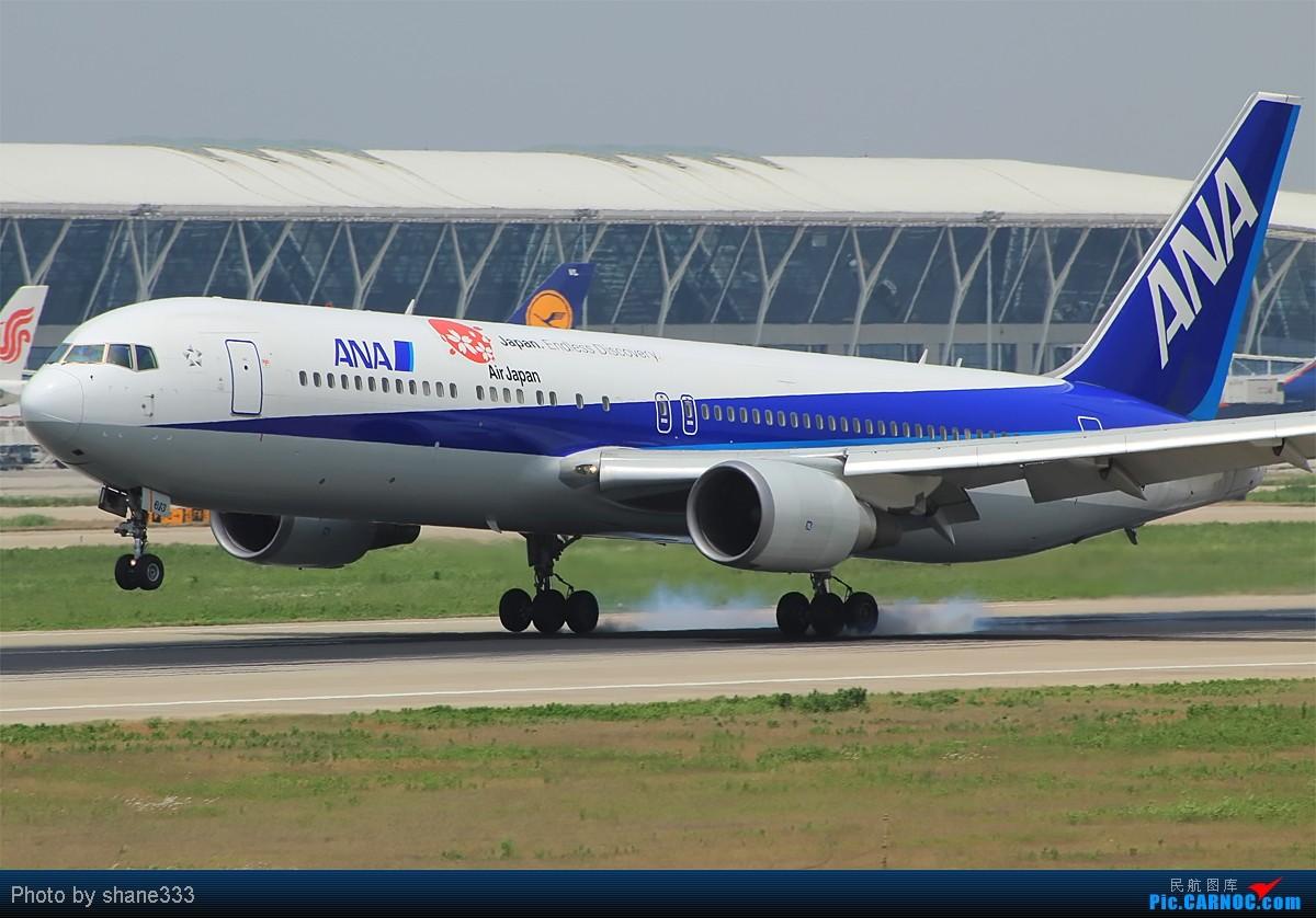 Re:【Shane拍机】周末闲来无事,发一组PVG二跑角度~~~~ BOEING 767-300 JA613A 中国上海浦东机场