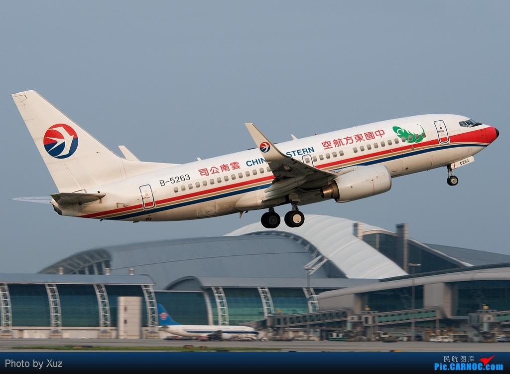 [原创]近来杂图一堆,有东航云南公司等等 BOEING 737-700 B-5263 中国广州白云机场