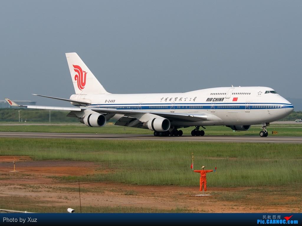 Re:[原创]近来杂图一堆,有东航云南公司等等 BOEING 747-400 B-2469 中国广州白云机场