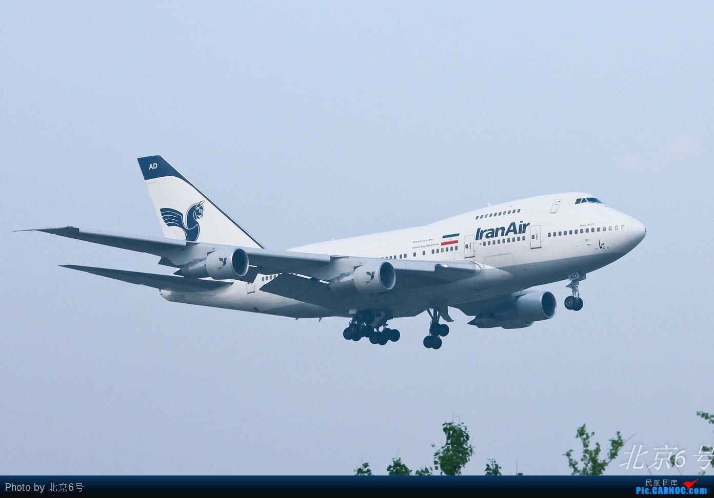 [原创]伊朗航空747-EP-IAD\C 747-EP EP-IAC 中国北京首都机场