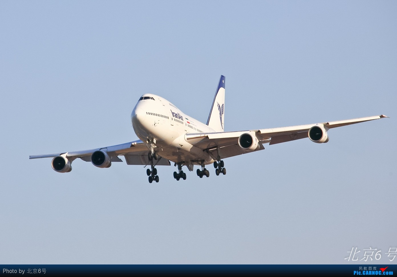 Re:[原创]伊朗航空747-EP-IAD\C 747-EP EP-IAC 中国北京首都机场