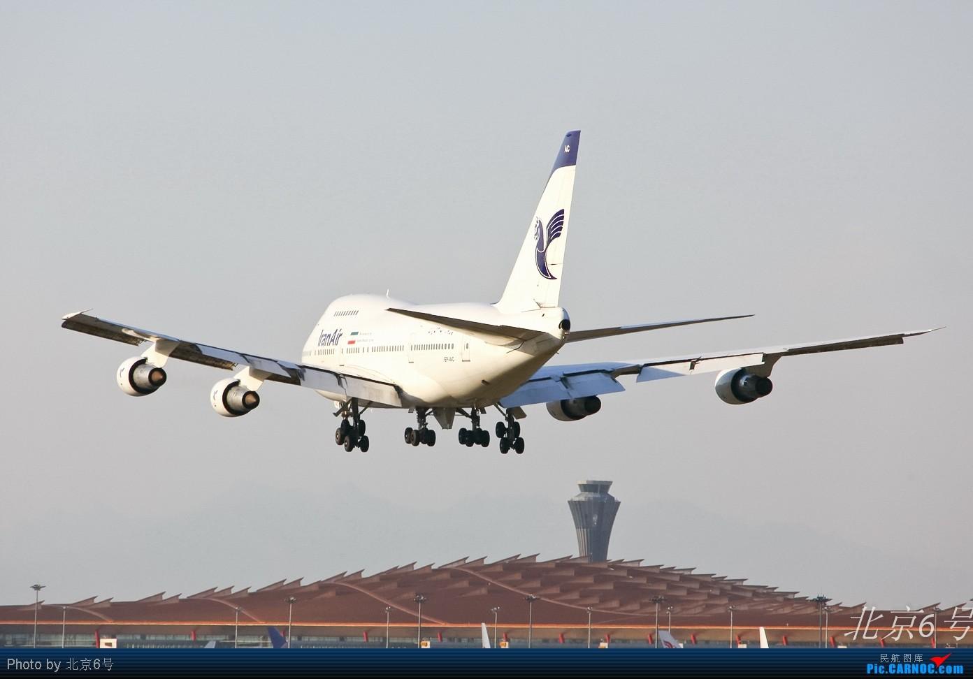 Re:伊朗航空747-EP-IAD\C 747-EP EP-IAC 中国北京首都机场