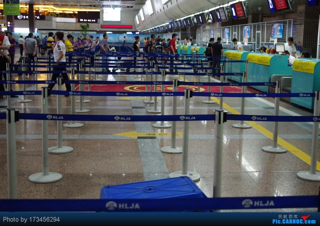 [原创]HRB-HKG VIA PVG    中国哈尔滨太平机场