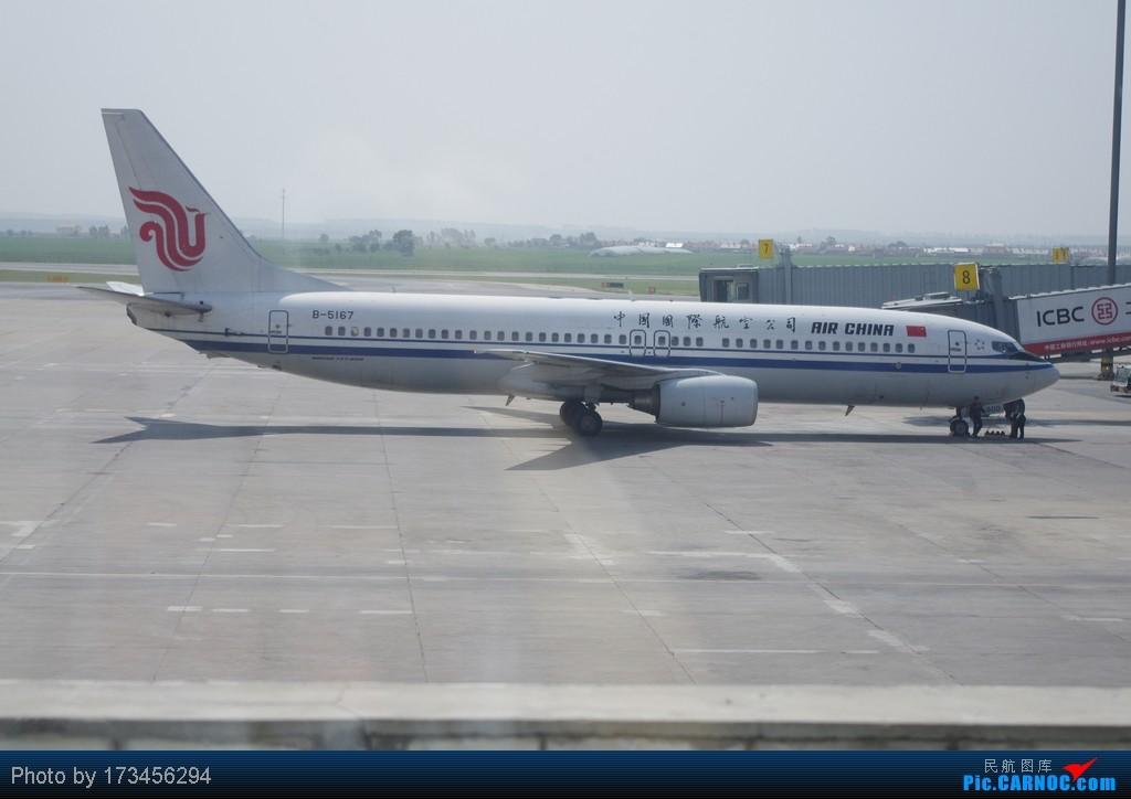 Re:[原创]HRB-HKG VIA PVG BOEING 737-800 B-5167 中国哈尔滨太平机场