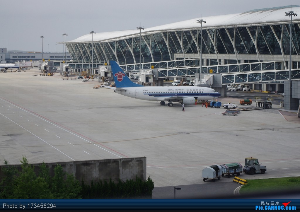 Re:[原创]HRB-HKG VIA PVG BOEING 737-700 B-2917 中国上海浦东机场