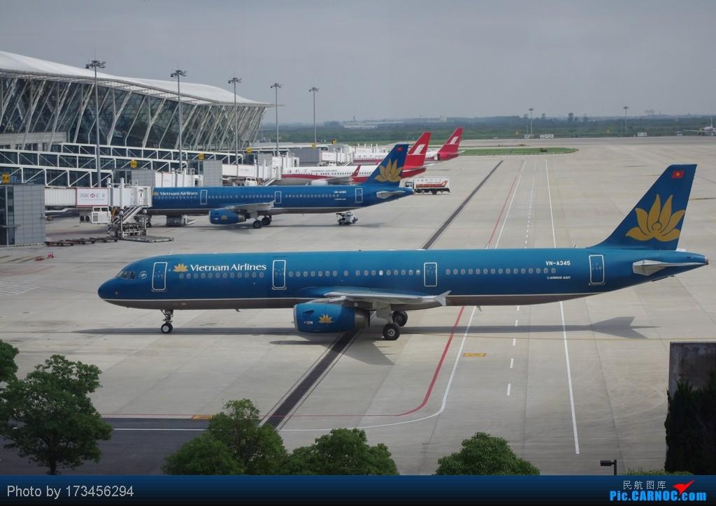 Re:[原创]HRB-HKG VIA PVG AIRBUS A321 VN-A354 中国上海浦东机场
