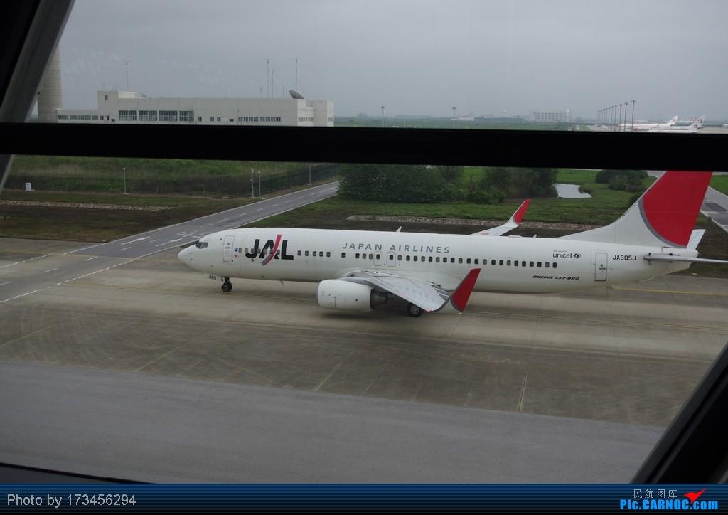 Re:[原创]HRB-HKG VIA PVG BOEING 737-800 JA305J 中国上海浦东机场