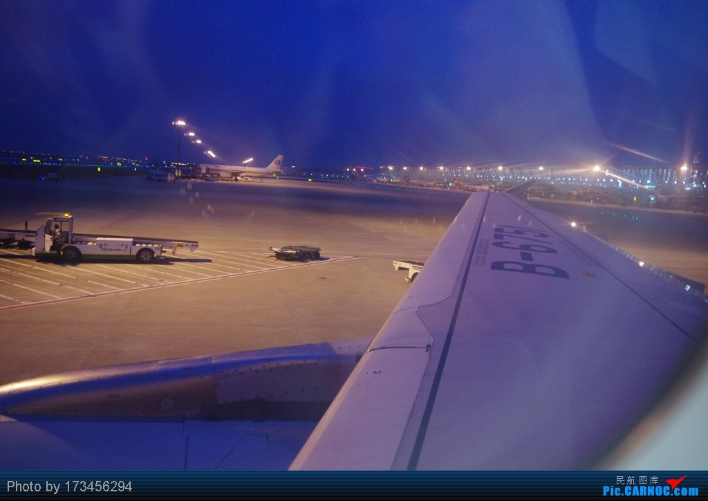 Re:[原创]HRB-HKG VIA PVG AIRBUS A320-200 B-6751 中国上海浦东机场