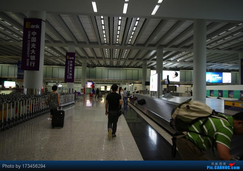 Re:[原创]HRB-HKG VIA PVG    中国香港赤鱲角国际机场