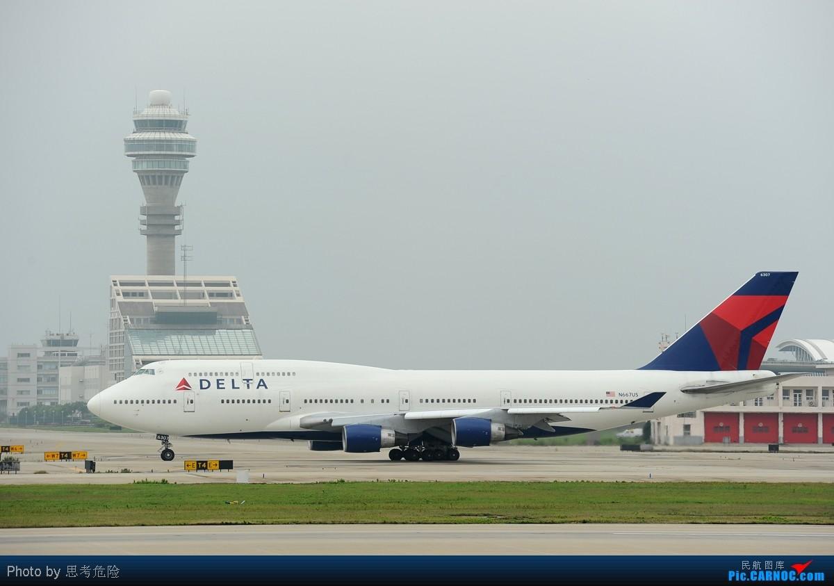 Re:[原创]【思考危险】上海浦东机场(PVG)拍到的众多波音747大灰机~~ BOEING 747-400 N667US 上海浦东国际机场