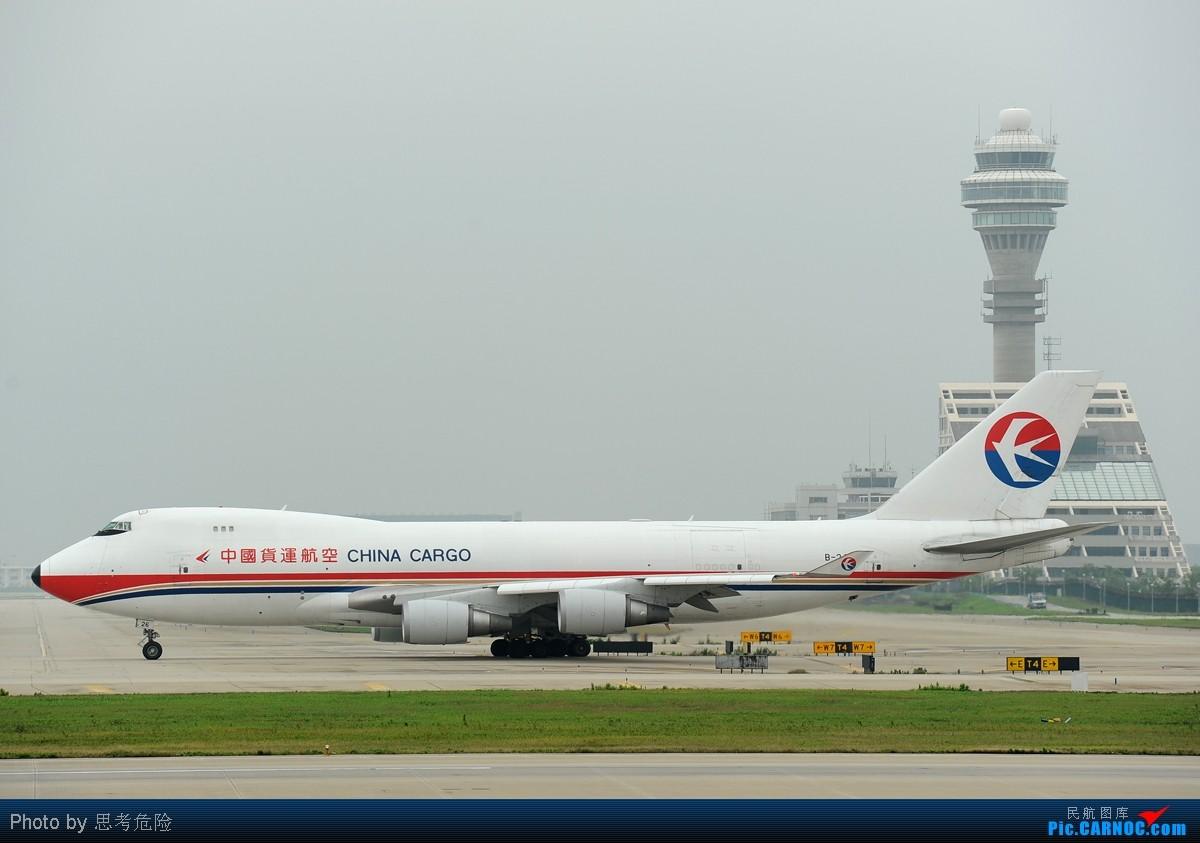 Re:[原创]【思考危险】上海浦东机场(PVG)拍到的众多波音747大灰机~~ BOEING 747-400F B-2426 上海浦东国际机场