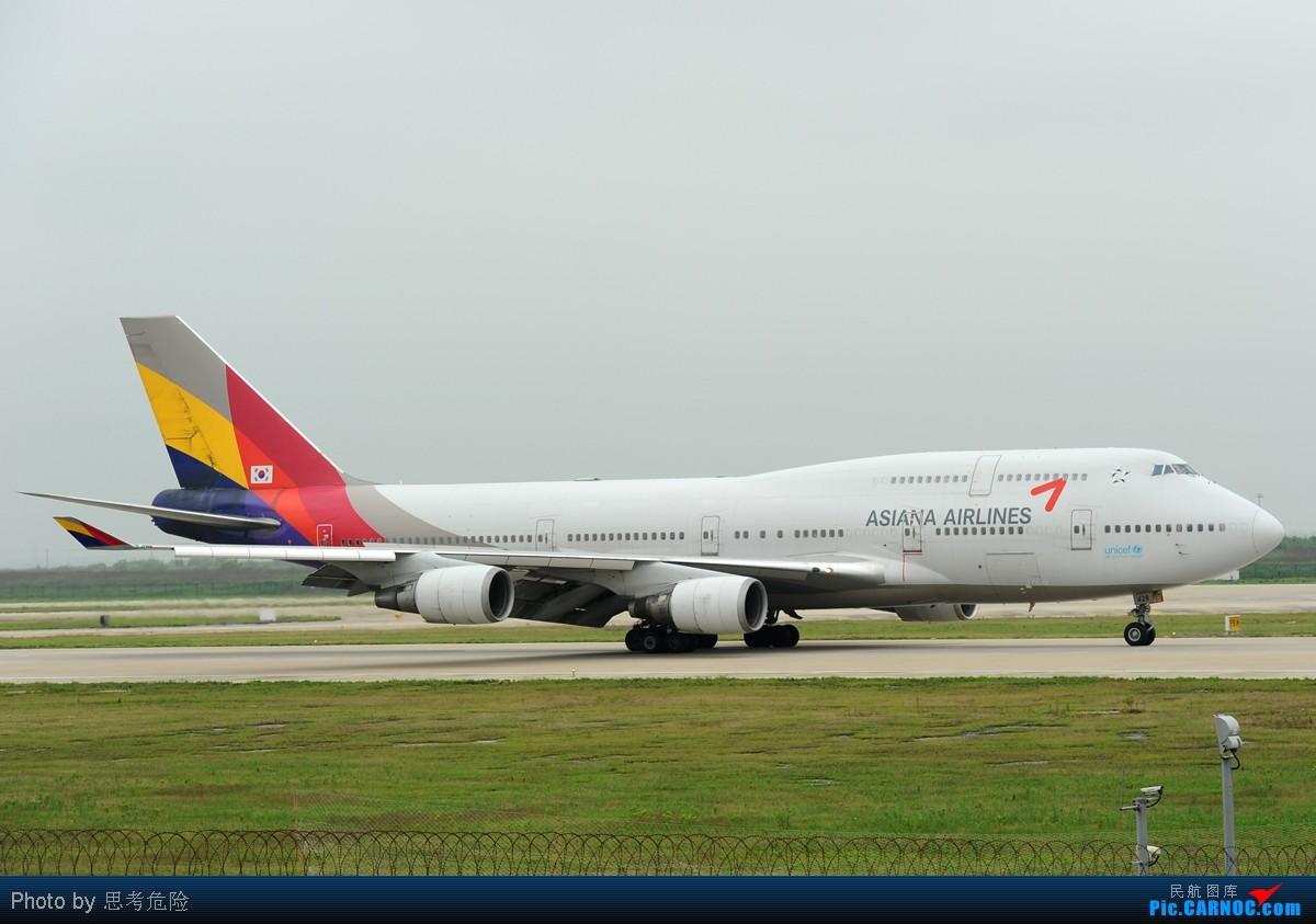 Re:[原创]【思考危险】上海浦东机场(PVG)拍到的众多波音747大灰机~~ BOEING 747-400 HL-7428 上海浦东国际机场