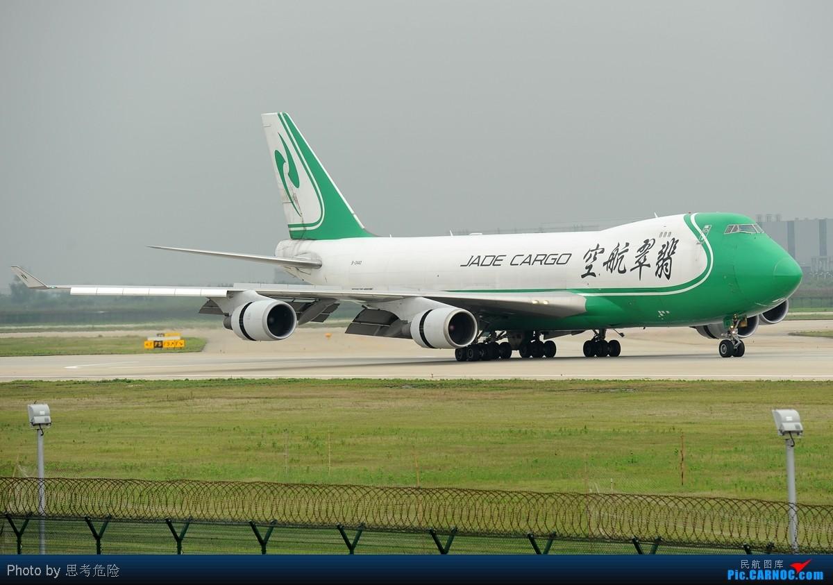 Re:[原创]【思考危险】上海浦东机场(PVG)拍到的众多波音747大灰机~~ BOEING 747-200 B-2440 上海浦东国际机场