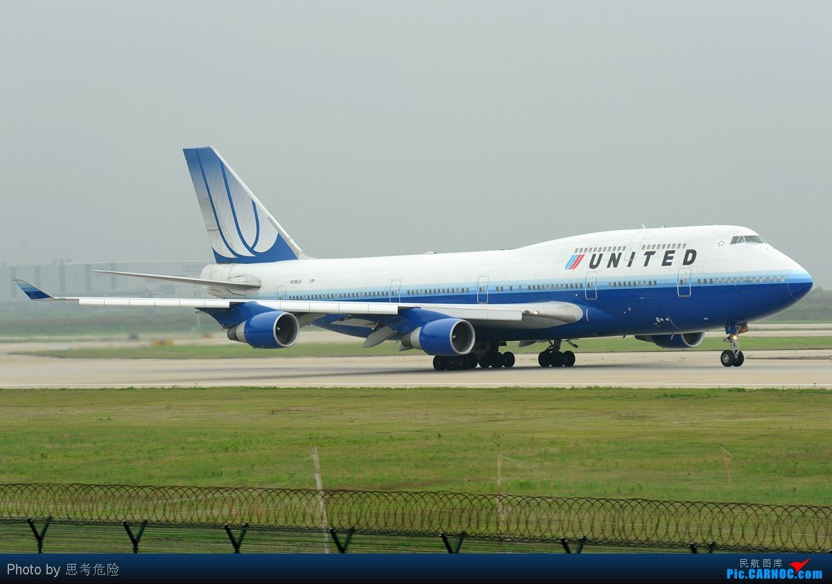 Re:[原创]【思考危险】上海浦东机场(PVG)拍到的众多波音747大灰机~~ BOEING 747-400 N118UA 上海浦东国际机场