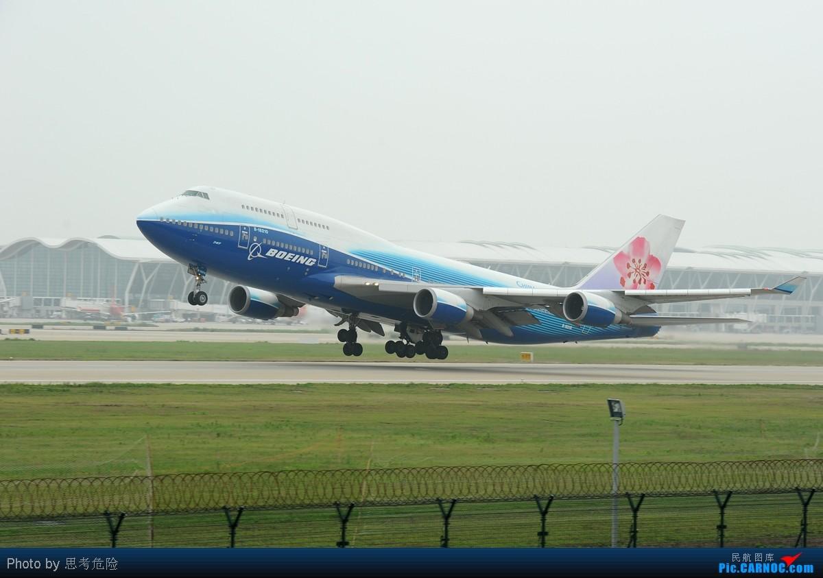 Re:[原创]【思考危险】上海浦东机场(PVG)拍到的众多波音747大灰机~~ BOEING 747-400 B-18210 上海浦东国际机场