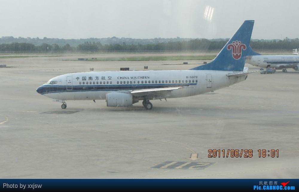 Re:[原创]第一次发帖,请大家多多指教。第一次体验陆地航班和真正的空中航班 BOEING 737-700 B-5070 中国武汉天河机场