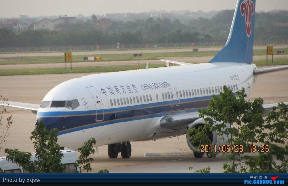 Re:[原创]第一次发帖,请大家多多指教。第一次体验陆地航班和真正的空中航班 BOEING 737-800 B-5020 中国武汉天河机场