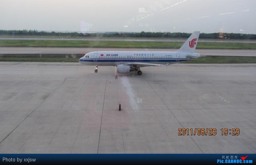 Re:[原创]第一次发帖,请大家多多指教。第一次体验陆地航班和真正的空中航班 AIRBUS A320-200 B-6607 中国武汉天河机场