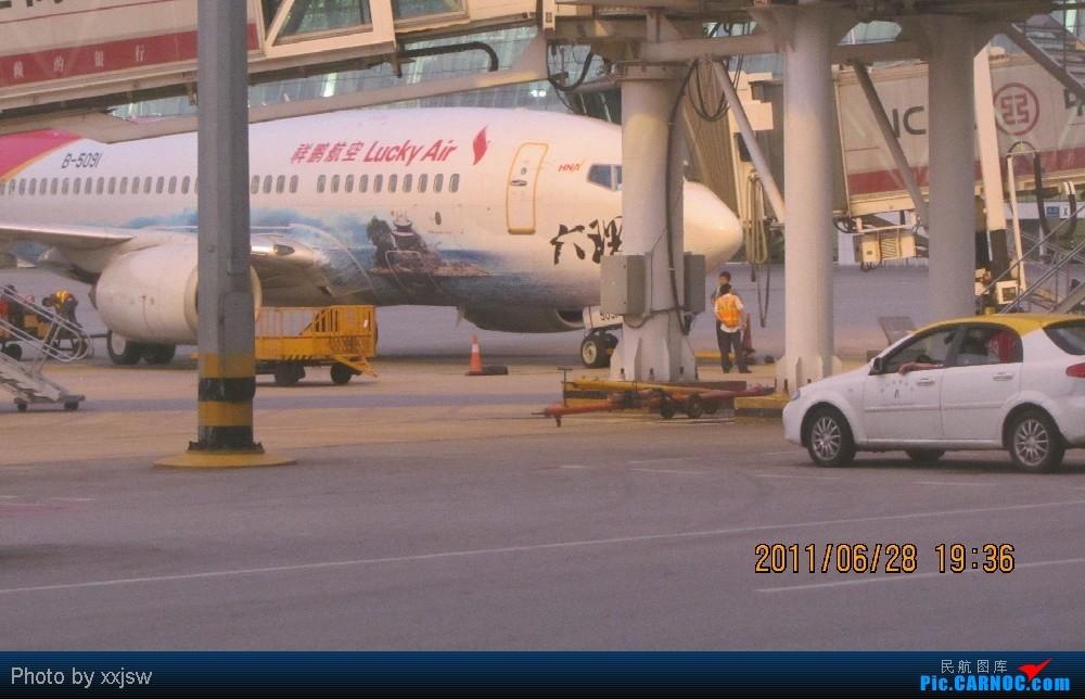 Re:[原创]第一次发帖,请大家多多指教。第一次体验陆地航班和真正的空中航班 BOEING 737-700 B-5091 中国武汉天河机场