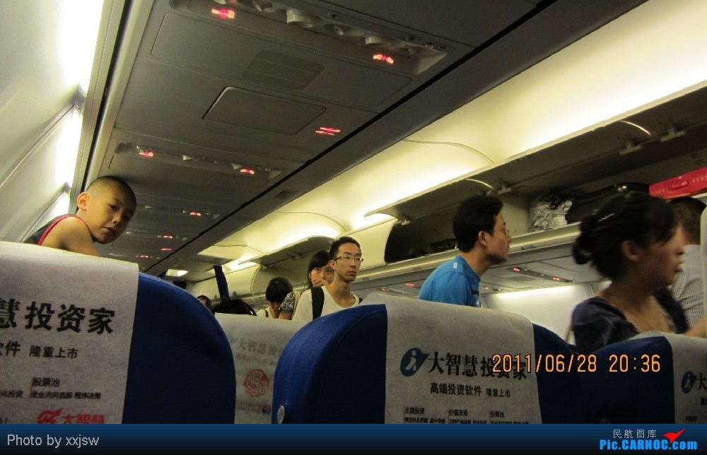 Re:[原创]第一次发帖,请大家多多指教。第一次体验陆地航班和真正的空中航班