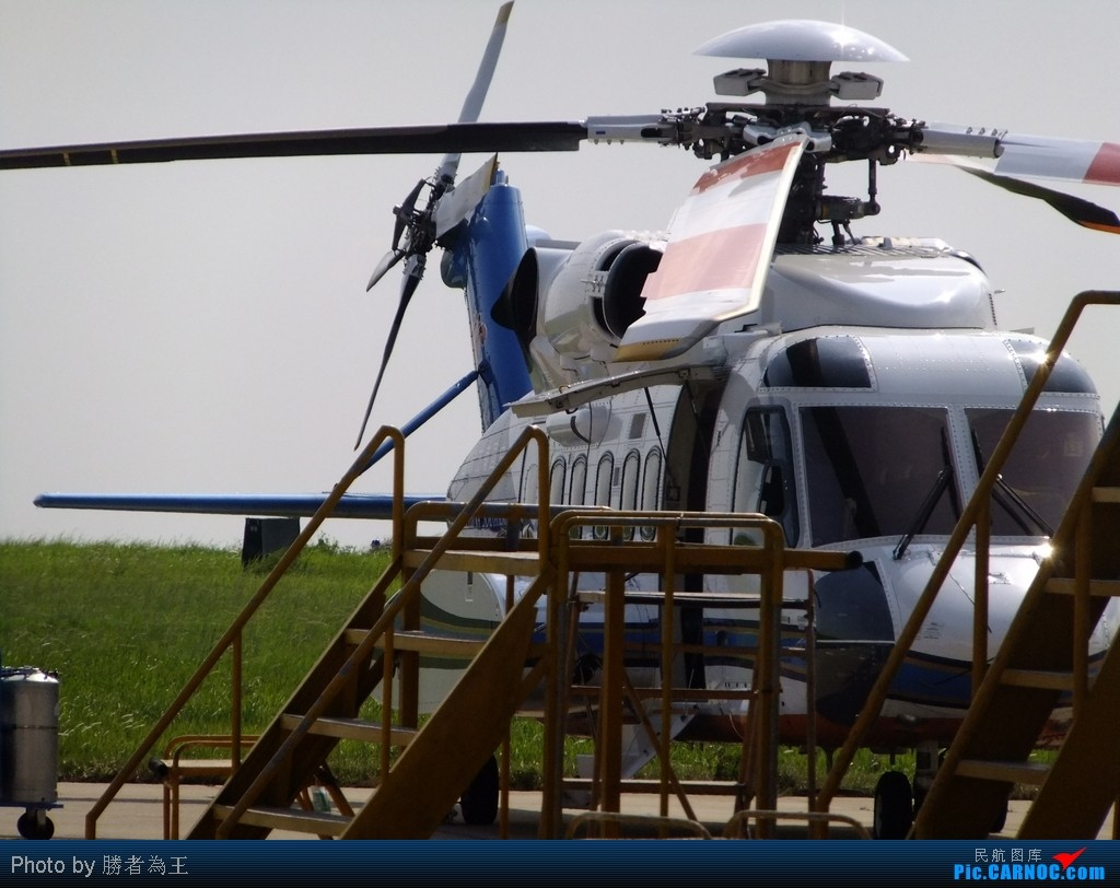 Re:[原创]【PVG&ZHA】【湛江飞友会】319,南航珠直S92,738——湛江机场蹲场接上海飞友航班(1024大图) SIKORSKY S-92A B-7333 中国湛江机场