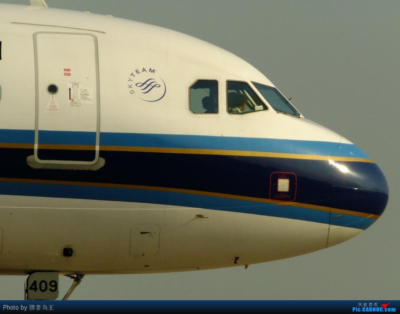 Re:[原创]【PVG&ZHA】【湛江飞友会】319,南航珠直S92,738——湛江机场蹲场接上海飞友航班(1024大图)     飞行员