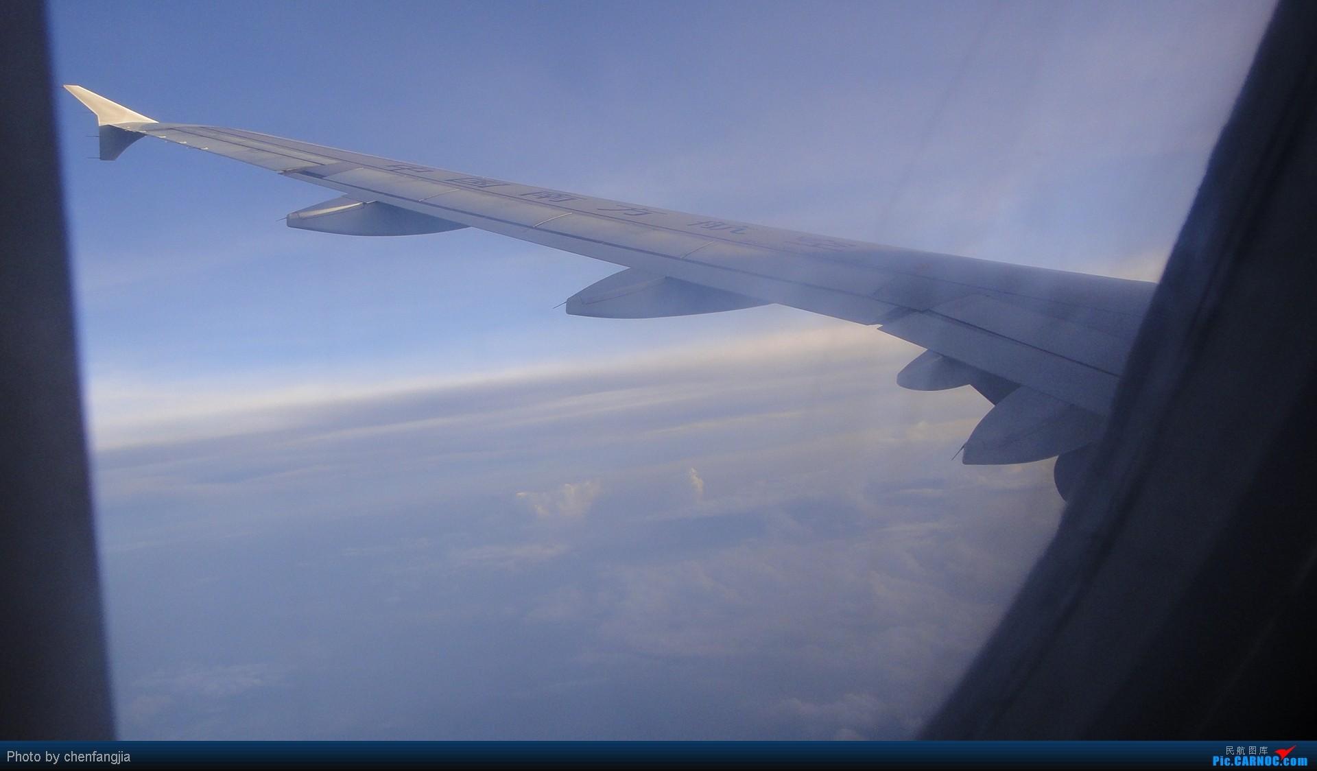 Re:[原创]新手发帖,多多支持!CSX-KMG  CZ3467  ---------标题要长--- AIRBUS A320-200 B-6303 中国长沙黄花机场