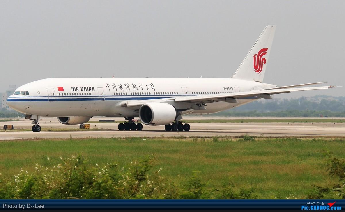Re:[原创]【广州,你好】-单反第一帖,换个阶级了,国航精彩CAN,绝对精彩,双747,双奇特彩绘 BOEING 777-200 B-2063 中国广州白云机场