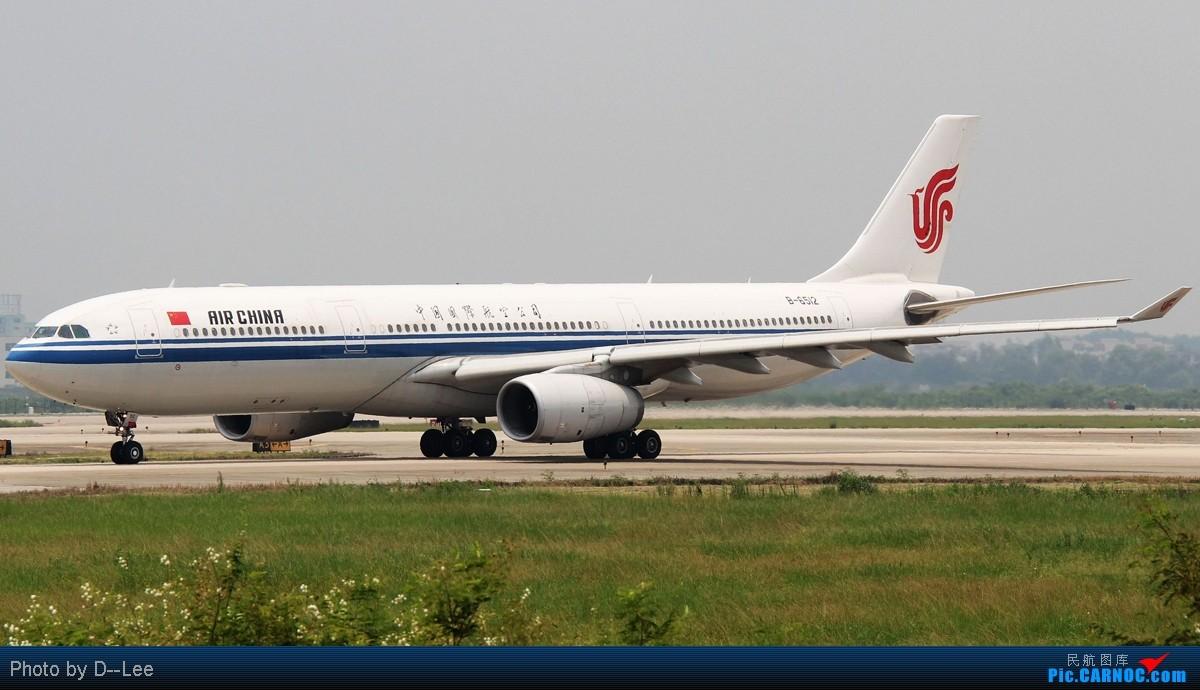 Re:[原创]【广州,你好】-单反第一帖,换个阶级了,国航精彩CAN,绝对精彩,双747,双奇特彩绘 AIRBUS A330-300 B-6512 中国广州白云机场