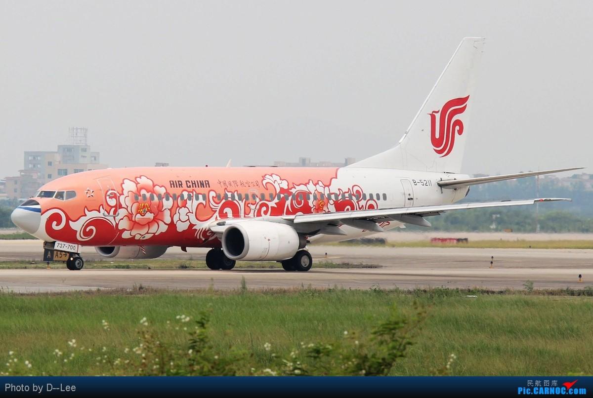 Re:[原创]【广州,你好】-单反第一帖,换个阶级了,国航精彩CAN,绝对精彩,双747,双奇特彩绘 BOEING 737-700 B-5211 中国广州白云机场