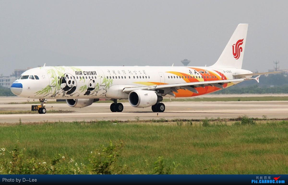 Re:[原创]【广州,你好】-单反第一帖,换个阶级了,国航精彩CAN,绝对精彩,双747,双奇特彩绘 AIRBUS A321-200 B-6365 中国广州白云机场