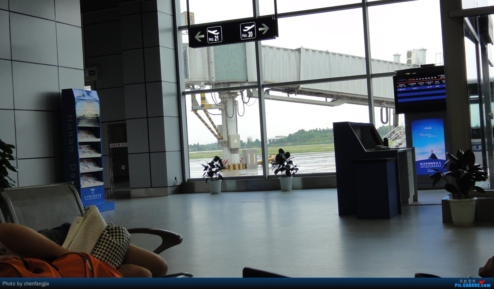 CSX-KMG 长沙黄花—昆明乌家坝  CZ3467  ---------标题要长--- AIRBUS A320-200 B-6303 中国长沙黄花机场